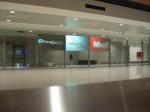 high-gain-rear-pro-film-cyprus-airport
